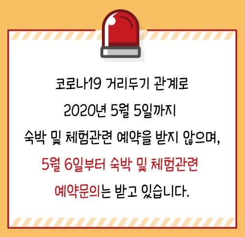20200427 예약.jpg